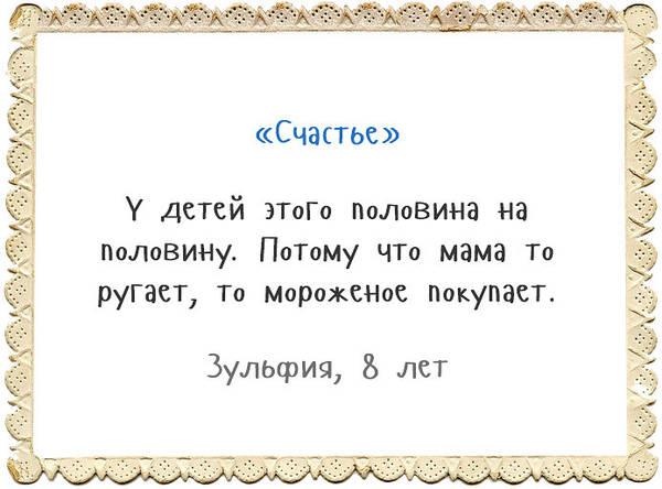 http://sh.uploads.ru/t/06h8V.jpg