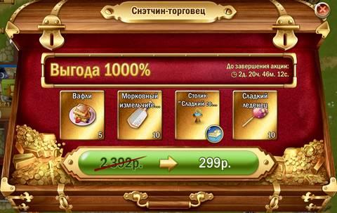 http://sh.uploads.ru/t/09EBg.jpg