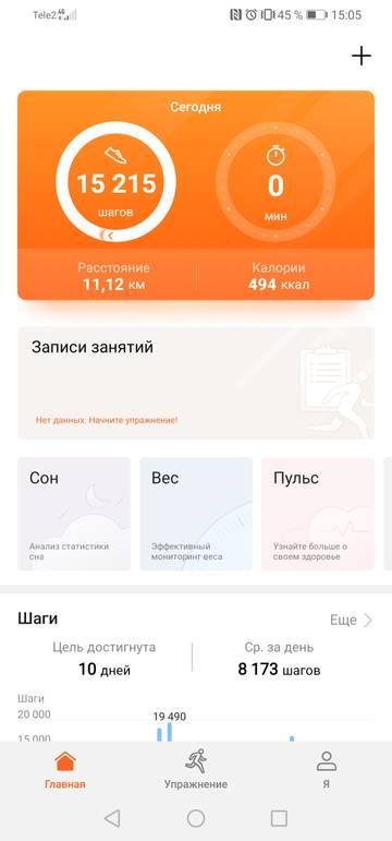 http://sh.uploads.ru/t/0Bf6V.jpg