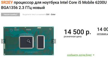 http://sh.uploads.ru/t/0BrZm.jpg