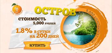 http://sh.uploads.ru/t/0J4ol.png