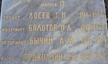 http://sh.uploads.ru/t/0KmcR.jpg