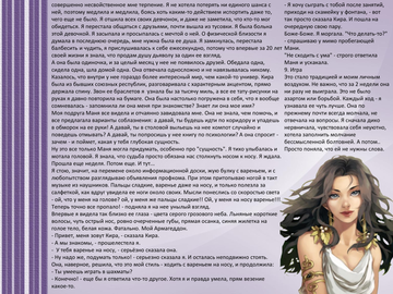 http://sh.uploads.ru/t/0LN38.png