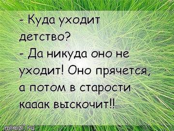 http://sh.uploads.ru/t/0LNw3.jpg
