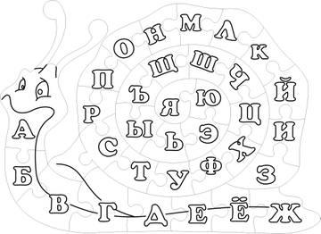 http://sh.uploads.ru/t/0LeJ7.jpg