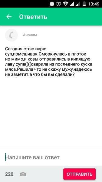 http://sh.uploads.ru/t/0RdKm.jpg