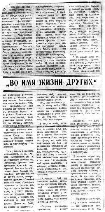 http://sh.uploads.ru/t/0THPm.jpg