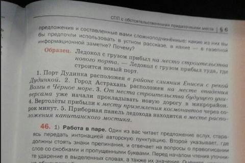 http://sh.uploads.ru/t/0Vpvy.jpg