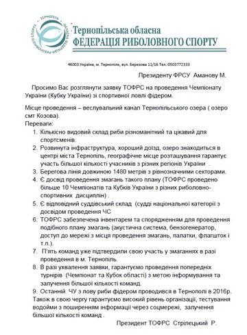 http://sh.uploads.ru/t/0XVbY.jpg