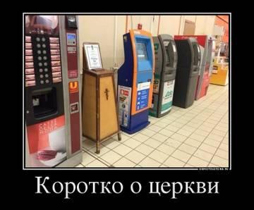 http://sh.uploads.ru/t/0b8MT.jpg