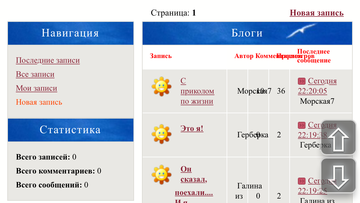 http://sh.uploads.ru/t/0cQkR.png