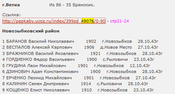 http://sh.uploads.ru/t/0dThH.png