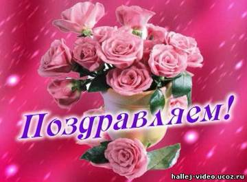 http://sh.uploads.ru/t/0egwM.jpg
