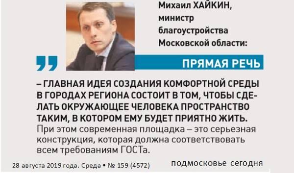 http://sh.uploads.ru/t/0h2mf.jpg