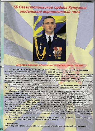 http://sh.uploads.ru/t/0iXZ7.png
