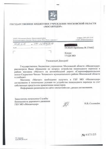 http://sh.uploads.ru/t/0jIyG.jpg