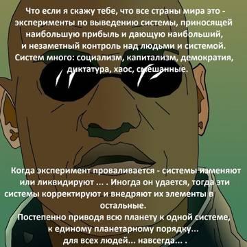 http://sh.uploads.ru/t/0l7Ac.jpg