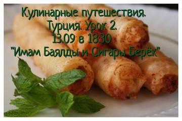 http://sh.uploads.ru/t/0lgq5.jpg