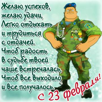 http://sh.uploads.ru/t/0vowY.jpg