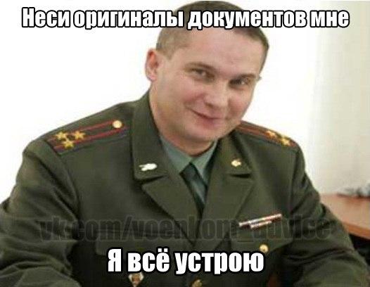 http://sh.uploads.ru/t/0xToU.jpg