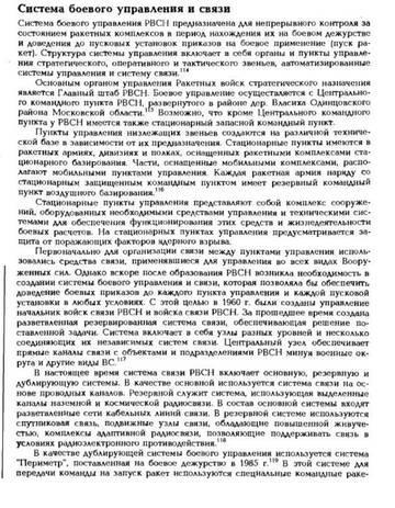 http://sh.uploads.ru/t/0zGti.jpg