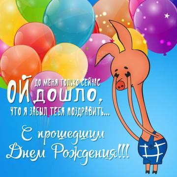 http://sh.uploads.ru/t/127Rb.jpg
