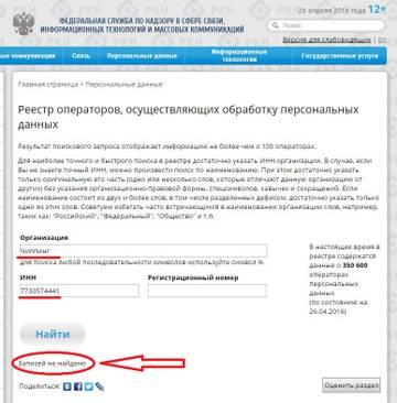 http://sh.uploads.ru/t/12lkb.jpg