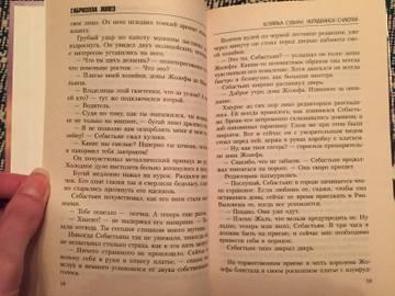 http://sh.uploads.ru/t/13eAa.jpg