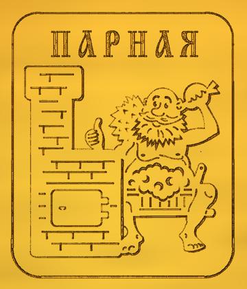 http://sh.uploads.ru/t/15qdC.png
