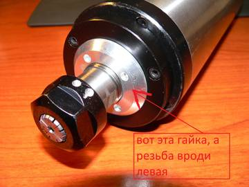 http://sh.uploads.ru/t/16oRq.jpg