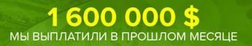 http://sh.uploads.ru/t/18A3M.jpg