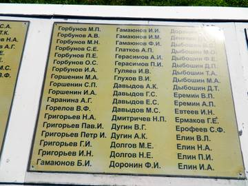 http://sh.uploads.ru/t/18Lmn.jpg