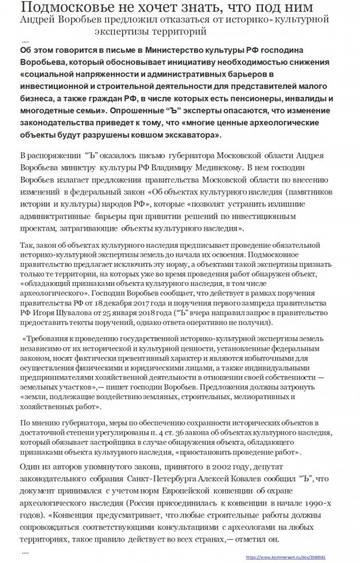 http://sh.uploads.ru/t/1BIvS.jpg
