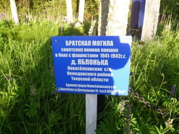 http://sh.uploads.ru/t/1KklW.jpg
