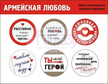 http://sh.uploads.ru/t/1Lb0T.jpg