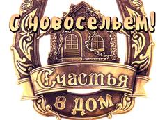 http://sh.uploads.ru/t/1Q4MO.png