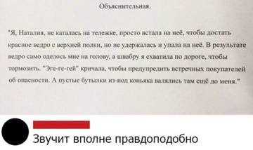 http://sh.uploads.ru/t/1QGSa.jpg