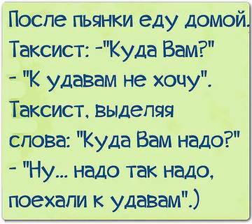 http://sh.uploads.ru/t/1QbEY.jpg
