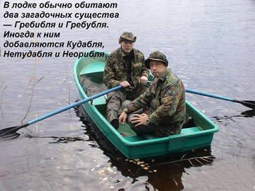 http://sh.uploads.ru/t/1SbOv.jpg