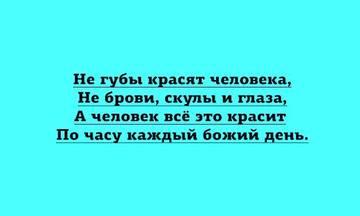 http://sh.uploads.ru/t/1Vhye.jpg