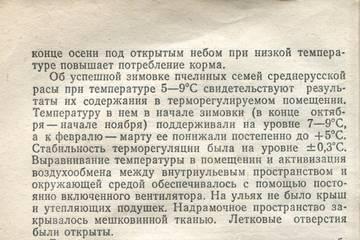 http://sh.uploads.ru/t/1c92i.jpg
