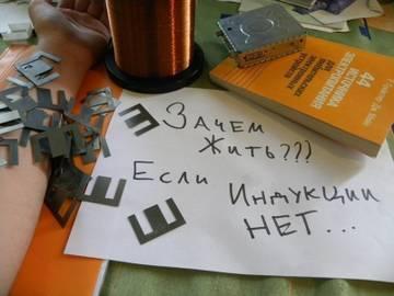http://sh.uploads.ru/t/1dgLP.jpg