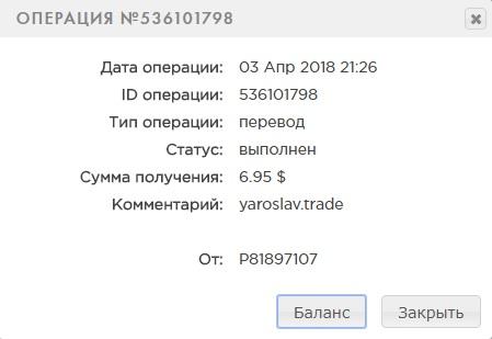 http://sh.uploads.ru/t/1dqf4.jpg