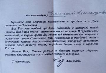 http://sh.uploads.ru/t/1dw9b.jpg