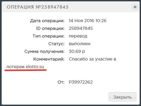 http://sh.uploads.ru/t/1ixDn.png