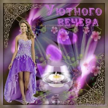 http://sh.uploads.ru/t/1mYi3.jpg