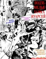 http://sh.uploads.ru/t/1nPWe.jpg