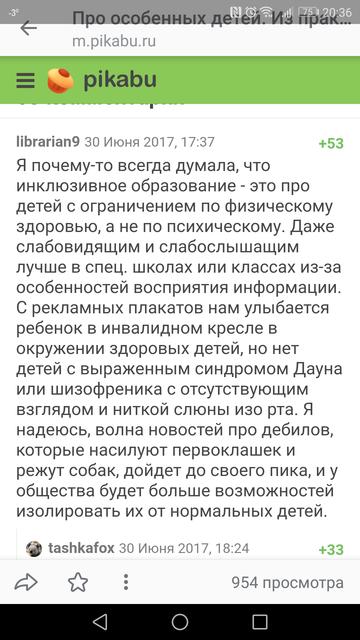 http://sh.uploads.ru/t/1p84s.png