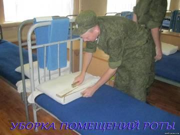 http://sh.uploads.ru/t/1r3Uj.jpg