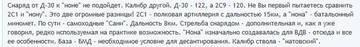 http://sh.uploads.ru/t/1r5Np.jpg
